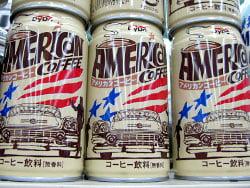 Independent, RVer, America