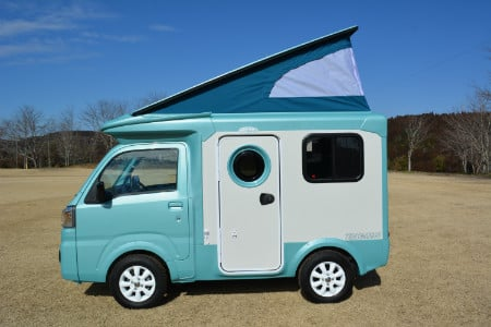 5 Ridiculously Tiny Rvs From Around The Globe