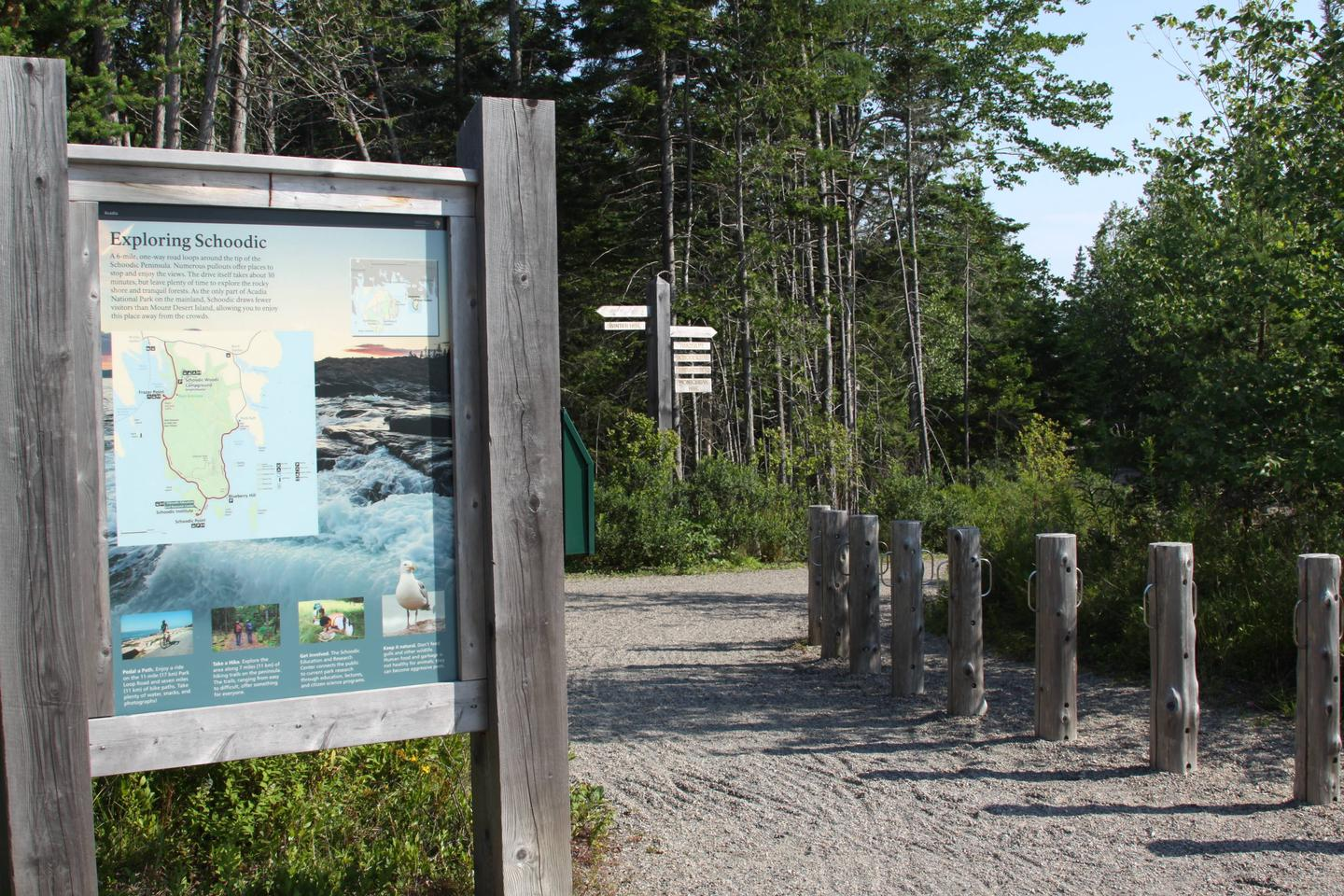 visitor sign at schoodic campground